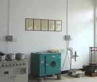 公司混凝土试验室